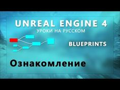 The 21 best ue4 images on pinterest unreal engine doggies and dogs blueprint unreal engine 4 youtube malvernweather Image collections