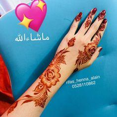 للحجز:٠٥٢٨١١٠٨٦٢ #حناء_عادي #حناء_عرائس #ليلة_حنة #حناء_مجموعة #حناء_هندي #حناء_دبي #حناء_خليجي #حناء_العين #حناء_الامارات Khafif Mehndi Design, Indian Henna Designs, Floral Henna Designs, Finger Henna Designs, Mehndi Designs For Girls, Mehndi Design Pictures, Wedding Mehndi Designs, Mehndi Designs For Fingers, Mehndi Designs For Hands