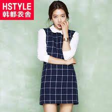 Resultado de imagen para park shin hye outfits