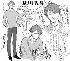 埋め込み Oikawa Tooru, Iwaoi, Kageyama, Haikyuu, Karasuno, Me Me Me Anime, Art Gallery, Manga, Illustration