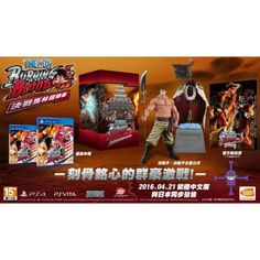 One Piece: Burning Blood Limited Edition