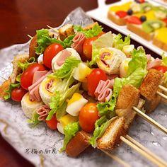 Sandwich on the Sticks