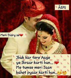 I love you jaan Husband And Wife Love, Love Husband Quotes, Romantic Poetry, Romantic Love Quotes, Romantic Pics, Girly Quotes, Sad Quotes, Hindi Quotes, Love Quates