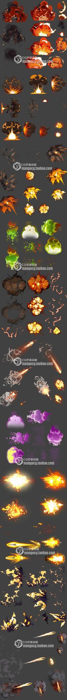 게임 아트 자원 Q 버전 손 여행 미사일 폭발 연기 기술 ...: