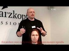 (1) Вторая ошибка парикмахера - YouTube