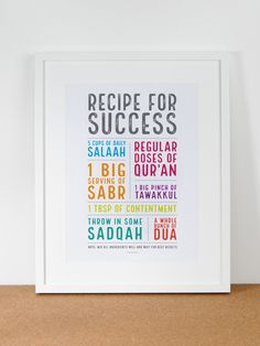 """Our """"Recipe for Success"""" islamic frame serves as a daily reminder of the things we all need to do on a daily basis to gain the rewards of the hereafter. Islamic Wall Decor, Islamic Art, Framed Quotes, Wall Quotes, House Quotes, Frame Wall Decor, Frames On Wall, Reminder Quotes, Daily Reminder"""