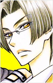 Rei Sagara