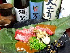 Okayama|岡山 おかやま|Restaurant|咲咲 さくさく |牛ハラミの朴葉(ほおば)味噌焼き  飛騨地方の郷土料理である「朴葉(ほおば)味噌」で焼きあげたハラミは、やわらかくジューシーな味わい!ビールにも日本酒にも合う、お酒のおともです!