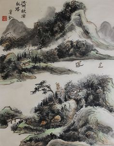 Chinese Watercolor Painting of Landscape, Signed and Sealed Huang Bin Hong