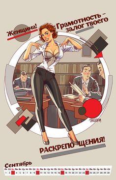 Дизайнер выпустил эротический календарь к 100-летию революции | akoola.org