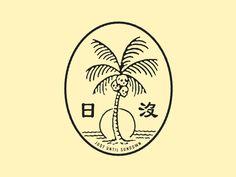 Just until Sundown by Rise Wise on Dribbble Surf Logo, Beach Logo, Vintage Surf, Ex Machina, Badge Design, Surf Art, Graphic Design Inspiration, Vintage Graphic Design, Minimal Design
