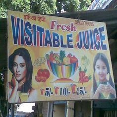 Visit them to have their visitable juice – I'm sure you have never tasted this before!
