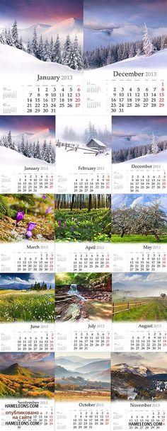 Настенный календарь с видами природы на 2013 год