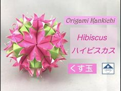 Hibiscus Paper Ball Tutorial ハイビスカス(くす玉)の作り方 - YouTube