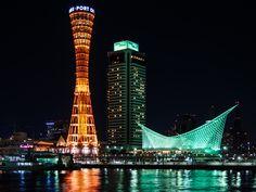 https://flic.kr/p/BGXACw | 神戸ポートタワー Kobe Port Tower | 神戸 Kobe