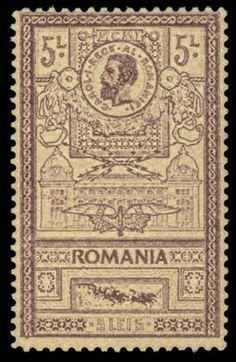 Romania, 1903 New Post Office to complete (Scott including extra and error, part o., a hard to find set. Old Stamps, Rare Stamps, Vintage Stamps, Postage Stamp Art, Going Postal, Vintage Lettering, Small Art, Stamp Collecting, Post Office
