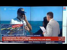 """«Τους περιμένουμε με ανοιχτές αγκάλες...»: Το μήνυμα του """"καπταν-Νικόλα"""" στους Τούρκους   Live News - YouTube Live News, Youtube, Youtubers, Youtube Movies"""