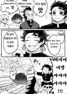Devilman Crybaby, Cute Comics, Funny Comics, Latest Anime, Mini Comic, Demon Hunter, Dragon Slayer, Titans Anime, Attack On Titan Anime