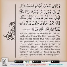 "Quran's Lesson - Surah Al-A'raf 7, Verse 44, Part 8 And the dwellers of Paradise will call out to the dwellers of the Fire (saying): ""We have indeed found true what our Lord had promised us; have you also found true, what your Lord promised (warnings, etc.)?"" They shall say: ""Yes."" Then a crier will proclaim between them: ""The Curse of Allah is on the Zalimun (polytheists and wrong-doers, etc.),"" [Al-Quran 7:44] #DarussalamPublishers #AyatOfTheDay #Quran #VersesOfQuran"