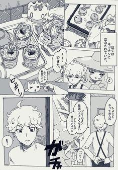 ポケモン ss 剣盾