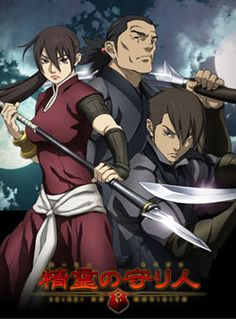 Great Anime, Moribito is a wonderful story with a strong female lead. Just a great story set in a fictional alt history type world Awesome Anime, Anime Love, Strong Female Characters, Anime Characters, Episode Online, Manga Games, Anime Comics, Comic Character, Movies Showing