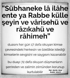 Instagram Music, Allah Islam, Istanbul, Allah