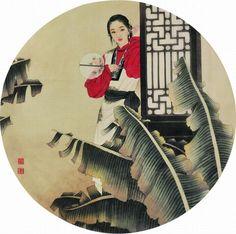 Wang Meifang(王美芳) &   Zhao Guojing(赵国经) ,