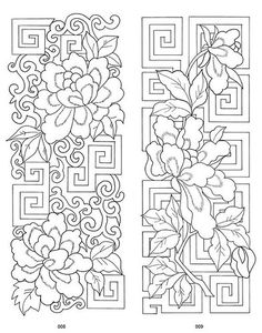 These can work out so well … Traditional Chinese Embroidery Designs 3 ………. These can work out so well with other media too – glass painting, fabric painting, red work embroidery, mixed media work, etc. Chinese Embroidery, Paper Embroidery, Flower Embroidery, Motifs Textiles, Textile Patterns, Floral Patterns, Colouring Pages, Coloring Books, Adult Coloring
