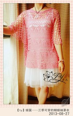 Crochet charming bat wings blouse ♥LCT-MRS♥ with diagrams.