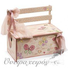 """¨ΠΕΤΑΛΟΥΔΕΣ"""" σετ βάπτισης με Ξύλινο μπαούλο παγκάκι ζωγραφισμένο στο χέρι Toy Chest, Storage Chest, Toddler Bed, Decorative Boxes, Cabinet, Toys, Furniture, Home Decor, Child Bed"""