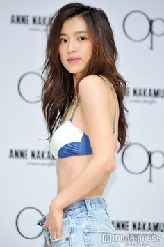 Beautiful Chinese Girl, Japanese Models, Crop Tops, Tank Tops, Celebrity News, Cute Girls, Pin Up, Camisole Top, Sexy Women
