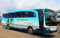 """Rute dan Harga Tiket Bus Safari Dharma Raya """"Nyaman di Perjalanan"""" - http://www.bengkelharga.com/rute-dan-harga-tiket-bus-safari-dharma-raya/"""