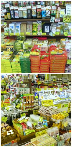Hachijojima Island is famous for its medicinal plant, Ashitaba, the Tomorrow Leaf. In additional to the usual travel snacks, there were loads of items containing Ashitaba.