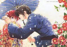 『暁のヨナ-花とゆめ 2012年 #4』