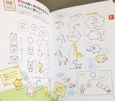 Book draw four seasons of Petit or I illustrations by simply easy! Imitate with a ballpoint pen (book knack is understood!)