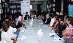 """جمعية حقوقية أردنية تؤكّد تأثر النساء بالاكتئاب…: أشارت جمعية معهد تضامن النساء الأردني """"تضامن"""" إلى أن المنظمة الدولية أكدت على أن النساء…"""