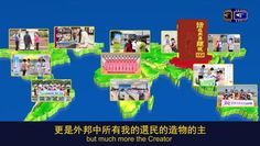 "The ""Savior"" Has Already Returned on the ""White Cloud"" (Almighty God's Utterance)【Eastern Lightning】Cantonese"