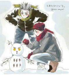 Haikyuu akaashi made a snow owl...