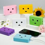 Robot Head Portable Charger - Flowers Series | Firebox.com CUTE!!