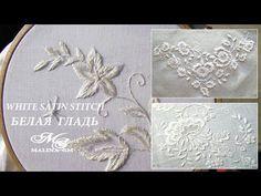 ВЫШИВКА ГЛАДЬЮ: БЕЛЫЙ ЦВЕТОК \ EMBROIDERY: WHITE FLOWER - YouTube