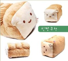 \u0026quot;COTTON FOOD BAKED BREAD LOAF CUSHION PILLOW PLUSH TOAST\u0026quot; ,umm, cute,