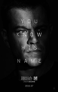 Matt Damon in Jason Bourne Jason Bourne 2016, Matt Damon Jason Bourne, The Bourne Ultimatum, Bourne Supremacy, Bourne Movies, Frank Marshall, Hollywood Poster, Robert Ludlum, Street Film