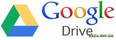 Google Drive 1.18.7821.2489 Free PC Software