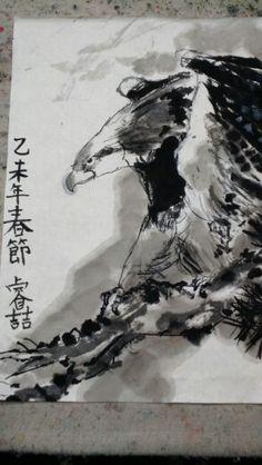 Eagle, as usual
