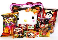 Entra en la competencia de la Super caja de Halloween de @BoxFromJapan