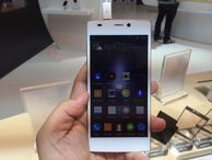 5.5mm-thin Gionee Elife S5.5 launches in India Chinese smartphone maker Gionee will be selling its eight-core Android handset in India for a low price of just $383 come mid-April.