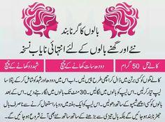 Urdu totky