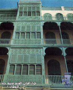 #الحجاز #السعودية #جدة | صورة للروشان من زاوية أخرى: