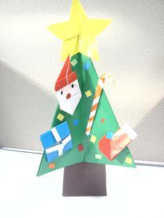 origami - Christmas