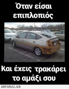 Funny Quotes, Funny Memes, Jokes, Greek Memes, True Words, Just For Laughs, Lol, Humor, Poetry